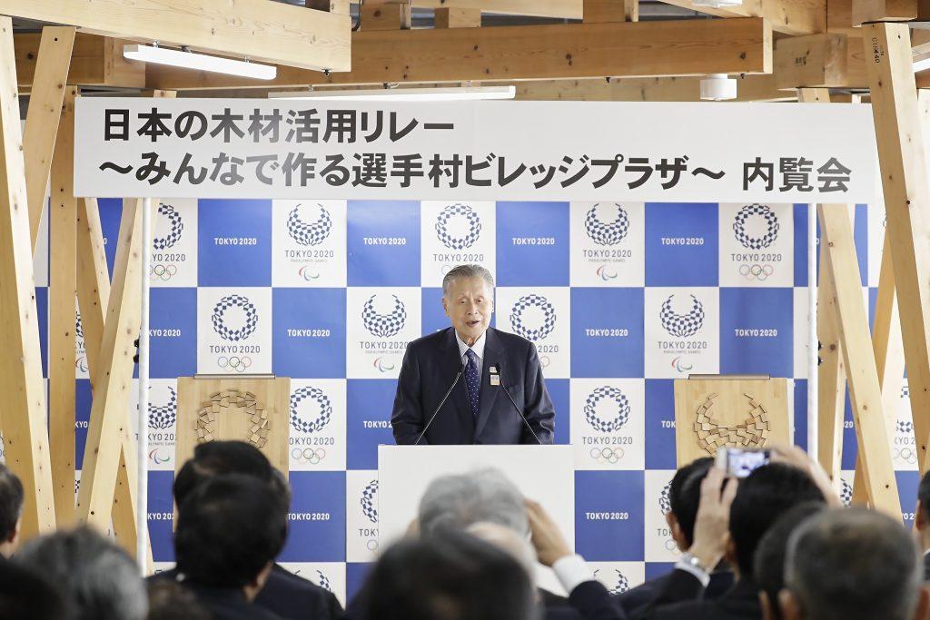 Yoshiro Mori, presidente do comitê organizador da Olimpíada, em cerimônia no dia 29 de janeiro na Vila dos Atletas, em Tóquio (Tokyo 2020/Divulgação)