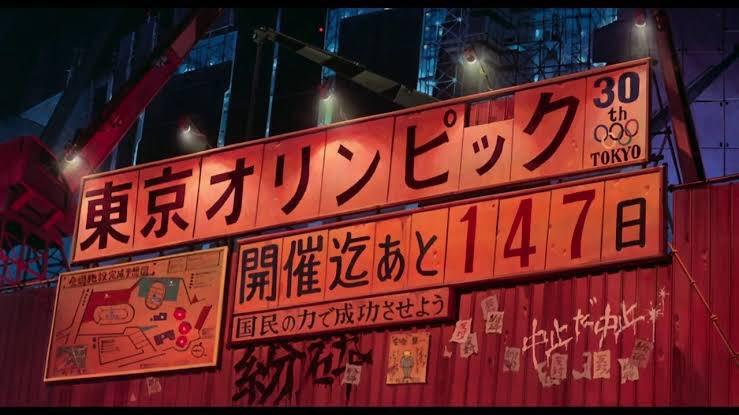 De #Tóquio2021 a #FujaDeTóquio: 5 hashtags da crise de Covid-19 no Japão